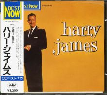 Harry James & His Orchestra - Harry James (CD, ...